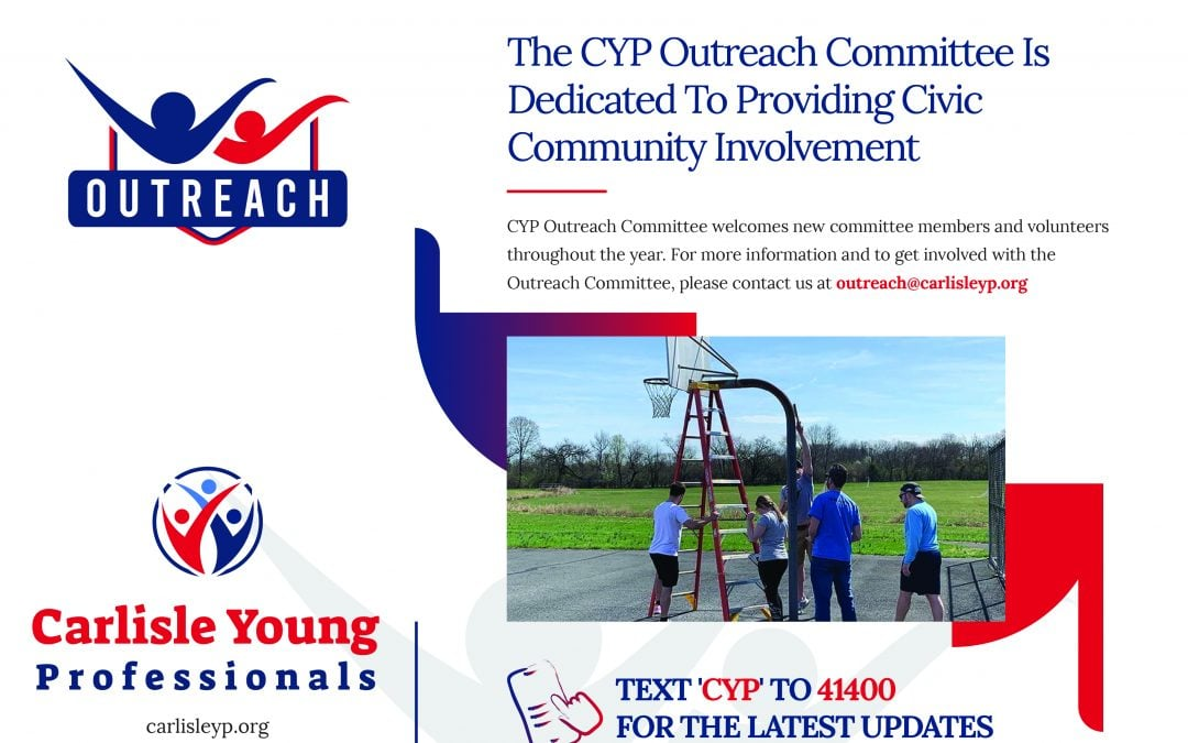CYP Outreach Committee Meeting (12/21/20)